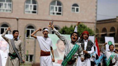"""صورة صحيفة دولية: """"نكبة"""" سبتمبر تذكّر اليمنيين بمصاعب طريق السلام"""