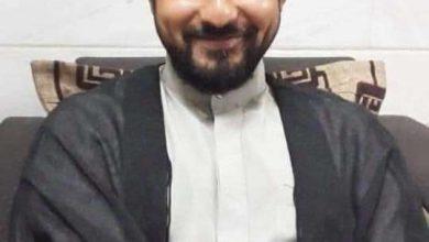 """صورة ضبط متهمين بجمع الـ""""خٌمس"""" في أمريكا وإرسال الأموال للحوثيين"""