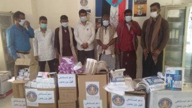 صورة #حضرموت.. انتقالي غيل بن يُمين يدشن توزيع المكرمة الإماراتية الثانية للوحدات والمراكز الصحية بالمديرية