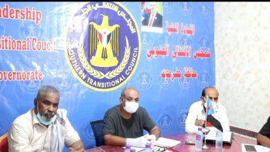 صورة تنفيذية انتقالي حضرموت تعقد اجتماعها الدوري وتقف على مستجدات الأوضاع المحتقنة في مدن الساحل