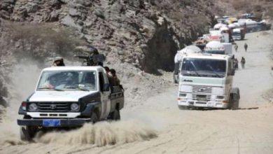 """صورة مليشيا الإخونج تمنع النازحين من مغادرة مأرب"""" لهذا السبب"""""""
