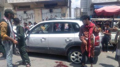 صورة مسلسل الاغتيالات مستمر في تعز..نجاة قائد مقاومة الحيمة من محاولة اغتيال ومقتل سائقه