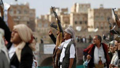صورة مليشيا الحوثي تعترف بمصرع قيادي ميداني في البيضاء