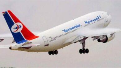 صورة وثيقة تكشف أسباب وقف شركة النفط بعدن تزويد طائرات اليمنية بالوقود
