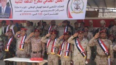 صورة بتوجيهات من الأحمر.. مليشيا الإخوان تنشئ ألوية عسكرية في الصبيحة