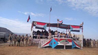 صورة سقطرى.. القوات المسلحة الجنوبية تحيي ذكرى أكتوبر بعرض عسكري