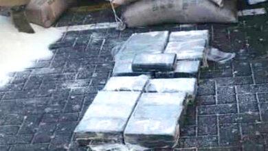 صورة تفاصيل جديدة حول شحنة المخدرات المضبوطة في ميناء عدن