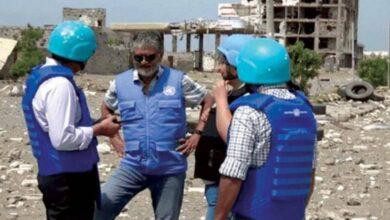 صورة بعد توقف لبضعة أشهر .. مراقبو الأمم المتحدة يستأنفون دورياتهم في الحديدة