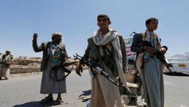 صورة اغتيال ثاني قيادي حوثي بصنعاء في أقل من 24 ساعة