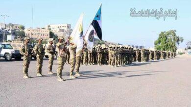 صورة بمناسبة الذكرى 57 لثورة 14 أكتوبر.. قوات العاصفة تقيم عرضاً عسكرياً مهيباً في العاصمة عدن