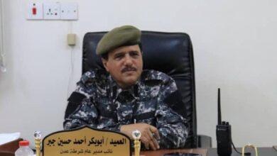 """صورة قال إن لديه أدلة واثباتات ..أمن العاصمة عدن ينفي اختطاف """" عبير وولاء"""""""