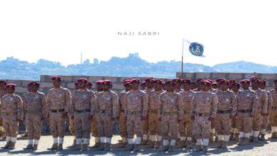 صورة يافع تشهد تخرج دفعة جديدة من قوات الحزام الأمني