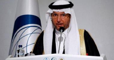 """صورة """"التعاون الإسلامي"""" تدين إطلاق مليشيا الحوثي طائرات مفخخة باتجاه السعودية"""