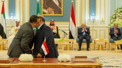 """صورة """"اتفاق الرياض"""" أهم أركان الرؤية الإقليمية والدولية لإنهاء الصراع في اليمن"""