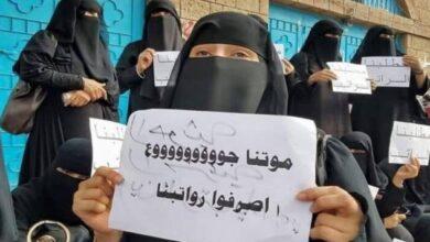 صورة تراجع مليشيا الحوثي عن صرف ربع راتب يثير سخط الموظفين