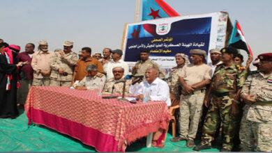 صورة الهيئة العسكرية العليا تمهل الحكومة اليمنية إسبوعاً لصرف المرتبات المتبقية