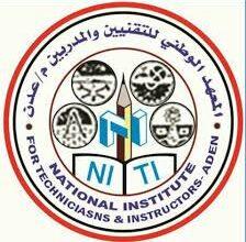 صورة باراس وبن سفاع يزوران المعهد الوطني للتقنين والمدربين بدار سعد