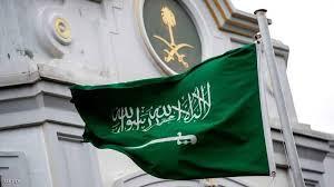 صورة رسالة سعودية لمجلس الأمن: الحوثي يهدد السلام