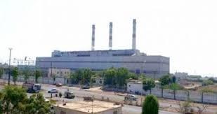 صورة اللجان العمومية لنقابة كهرباء #عدن تصدر تعميما بإلغاء الختم السابق وإعتماد الختم الجديد