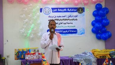 """صورة بدعم من اللواء أحمد سعيد بن بريك .. شبكة """"عدن"""" للأعمال الإنسانية تُقيم حفلا للأطفال الأيتام"""
