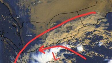 """صورة تراجع قوة الإعصار """"جاتي"""" وتحوله إلى عاصفة مدارية"""