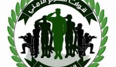 صورة لحج .. الحزام الأمني يلقي القبض على اثنين من قتلة الشهيد العولقي
