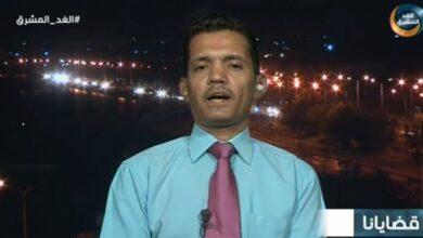 صورة الداعري: التصعيد الأخير في أبين اخر مسمار في نعش اتفاق الرياض