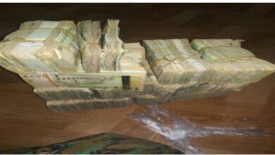 صورة حزام يافع يحبط تهريب 12 مليون ريال طبعة قديمة كانت في طريقها للحوثيين