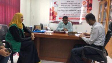 صورة توقيع إتفاقية تمويل مخيم بازرعة الجراحي في العاصمة الجنوبية عدن