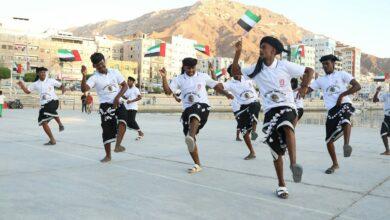 صورة حضرموت تشارك دولة الإمارات بعيدها الوطني الـ49 بكرنفال إحتفالي بهيج
