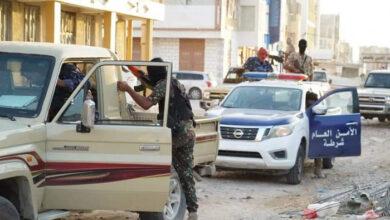 صورة الأجهزة الأمنية مسنودة بالنخبة الحضرمية تضبط عناصر إرهابية تابعة لتنظيم القاعدة في الشحر (صور)