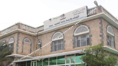 صورة مليشيا الحوثي تستحوذ على مساكن ومتاجر الأوقاف وتحولها إلى مصدر دخل لها