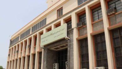 صورة العاصمة عدن .. البنك المركزي يقر إجراءات إضافية لآلية المصارفة لاستيراد المشتقات النفطية