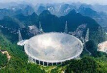 صورة الصين توسع آفاقها البحثية بفضل أكبر تلسكوب في العالم