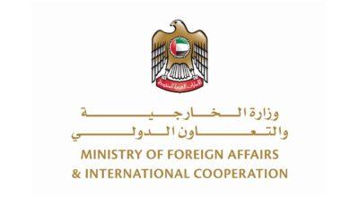 صورة الإمارات ترحب بتنفيذ اتفاق الرياض وتشكيل الحكومة الجديدة