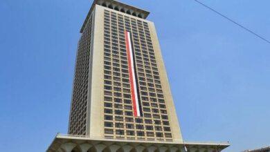 صورة مصر ترحب بتشكيل الحكومة الجديدة وتثمن جهود السعودية في رعاية تنفيذ اتفاق الرياض