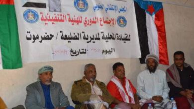 صورة انتقالي حضرموت يواصل زياراته التفقدية لمديريات المحافظة بنزول إلى الضليعة