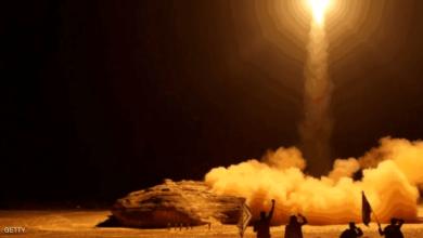 صورة #التحالف: سقوط صاروخ باليستي حوثي بالجوف اليمنية