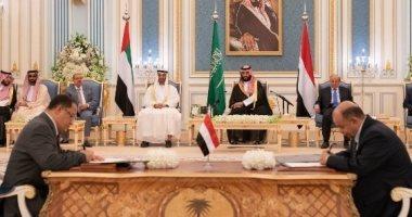 صورة السعودية: تنفيذ اتفاق الرياض خطوة مهمة في سبيل إنهاء الأزمة اليمنية
