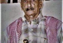 صورة في الذكرى الـ 22 لرحيله.. نماذج من زوامل الشاعر شائف الخالدي