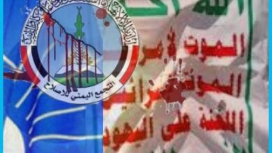 صورة تقرير| أجندات إقليمية تحرك التصعيد الحوثي الإخواني المتزامن في اليمن