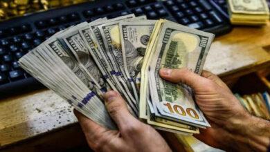صورة أسعار الصرف صباح اليوم الإثنين في العاصمة عدن