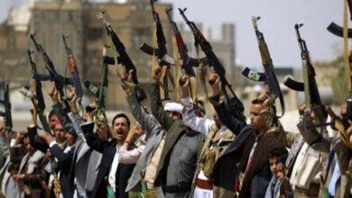 صورة أبناء العاصمة اليمنية صنعاء يودعون أسوأ أعوامهم مع مليشيا الحوثي الإرهابية