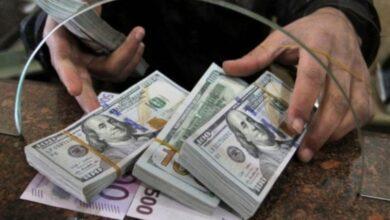 صورة البنك المركزي يوجه بإيقاف عمليات شراء العملات الأجنبية بشركات الصرافة في العاصمة عدن