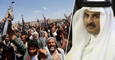 الكشف عن مساعي قطرية لإقناع الكونجرس بالاعتراض على قرار واشنطن إدراج مليشيا الحوثي قائمة الجماعات الإرهابية