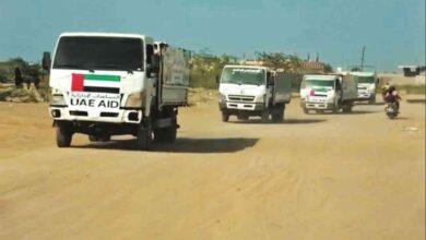 صورة الإمارات تواصل توزيع المساعدات الإنسانية للنازحين في الساحل الغربي