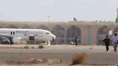 صورة العاصمة عدن تتعافى من جراحها وتعيد تشغيل مطارها الدولي