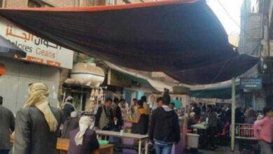 صورة مليشيا الحوثي تنفذ حملات جباية على المطاعم الشعبية في صنعاء