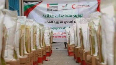 صورة هلال الإمارات يغيث أهالي المكلا بحضرموت