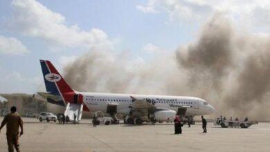 صورة تحقيق مصور يدين مليشيا الحوثي بهجوم مطار عدن الدولي